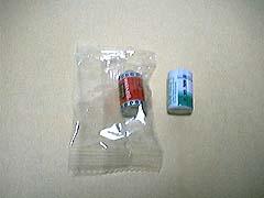 http://www.think-d.org/6100/Proc/battery_2.jpg