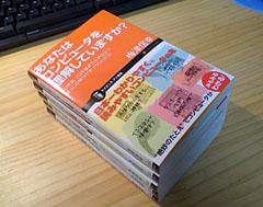 ?plugin=ref&page=%C3%F8%BC%D4%CA%AC%A4%AC%C5%FE%C3%E5&src=5books.jpg