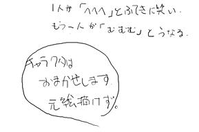 he_mu.jpg