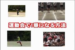 gsport_dvd_1.jpg